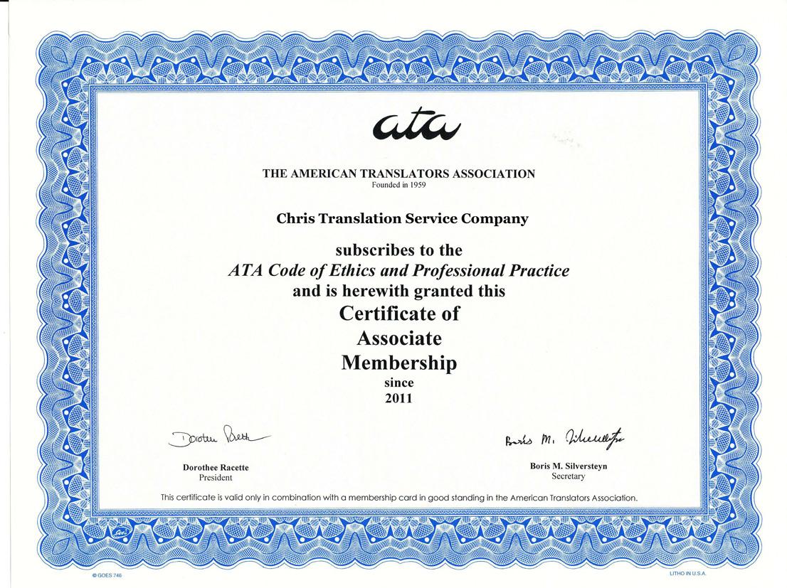 Chris Translation Service Company Limited 傑師翻譯有限公司